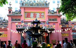 thời gian hoạt động ở chùa ngọc hoàng