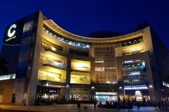 khám phá trung tâm thương mại lớn nhất tphcm
