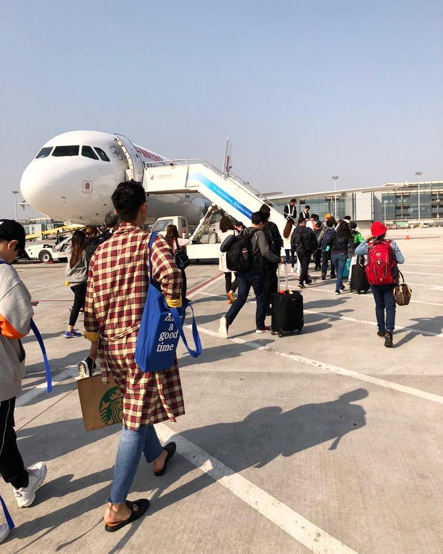 Di chuyển đến Thượng Hải